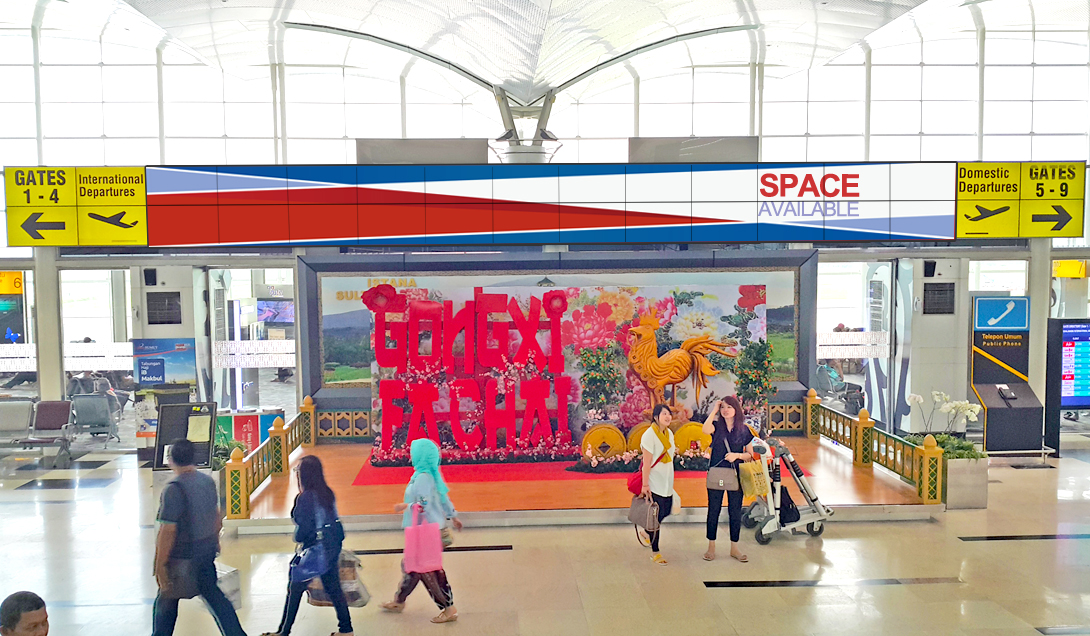 Space-Videowall-Medan Boarding Area