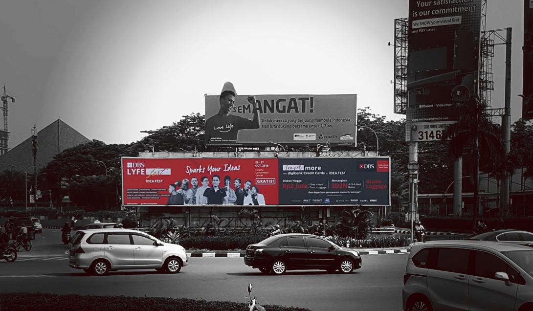 DBS – Billboard Cross Road – North Side