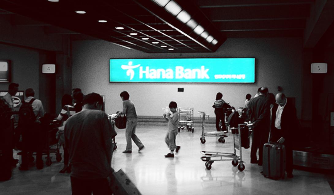 HANABANK – Signbox Hanging